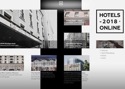 Hotels 2018